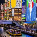 Immigré au Japon - Guillaume Batard