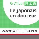 Le japonais en douceur : Grammaire | NHK WORLD-JAPAN - NHK WORLD RADIO JAPAN