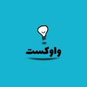 پادکست فارسی واوکست / Vavcast - Roshan Abady