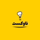 پادکست فارسی ناوکست / Navcast/ترجمهٔ مستقل کتاب انسان خردمند - Roshan Abady