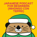 Japanese podcast for beginners (Nihongo con Teppei) - Japanese podcast for beginners (Nihongo con Teppei)