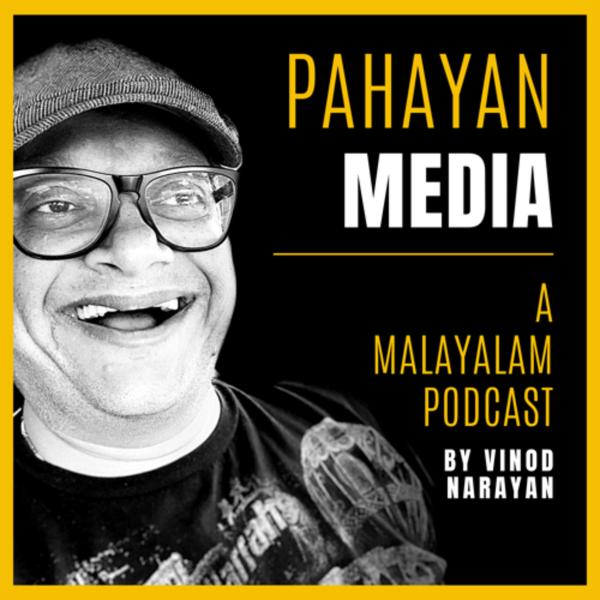 Pahayan Media Malayalam Podcast