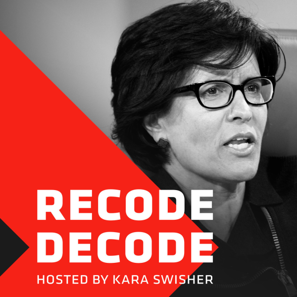 Decoder with Nilay Patel